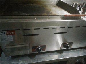 挥泪处理一台燃气的商用扒炉,自己买来打算卖早点,奈何没干过没有技术,基本没用过,就摊了几个鸡蛋饼自己...