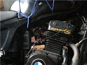 大地鹰王街车250。电喷。电喷。还还有水箱,还有水箱。不想奇了,想换一个车。是没有洗。就是没有洗。