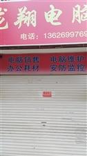 装修低价转租,县医院路口,28㎡,适合做多行业生意,电话:13626997690。