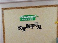 [菲迪科尔墙衣]是以棉纤维、天然纸浆,纺织纤维,为主要原材料配制而成的一种全新的内墙装饰材料,墙衣具...