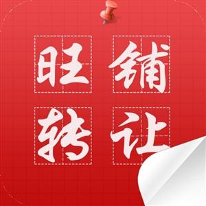 本人在北京赛车pk10湘东家居城二楼黄金位置经营一线品牌已五年,因本人在外另有事业,近两年都是请人打理店面,由于...