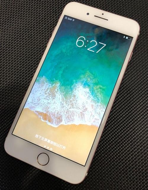 出手iPhone7 Plus玫瑰金128G,價格2880元,是大屏5.5寸的,由于準備換新iPhon...