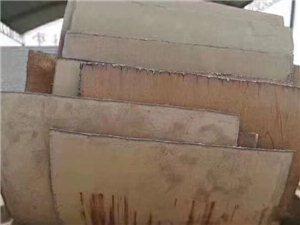 我厂常年现金高价收购3至22厚的各种规格的利用板,罐板,割开螺旋管,联系电话18232778123
