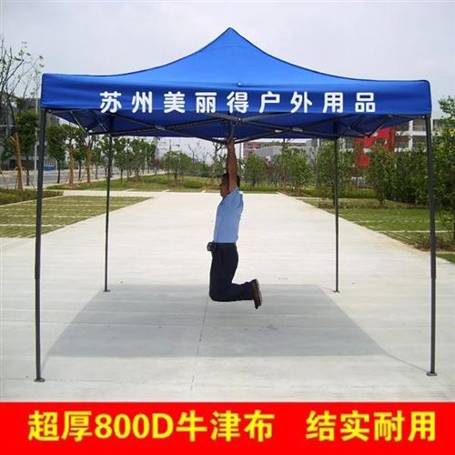 展銷帳篷3米乘4.5米的,全新沒拆封,紅色喜慶的顏色。現在便宜出售,需要的可以聯系價格可商量。