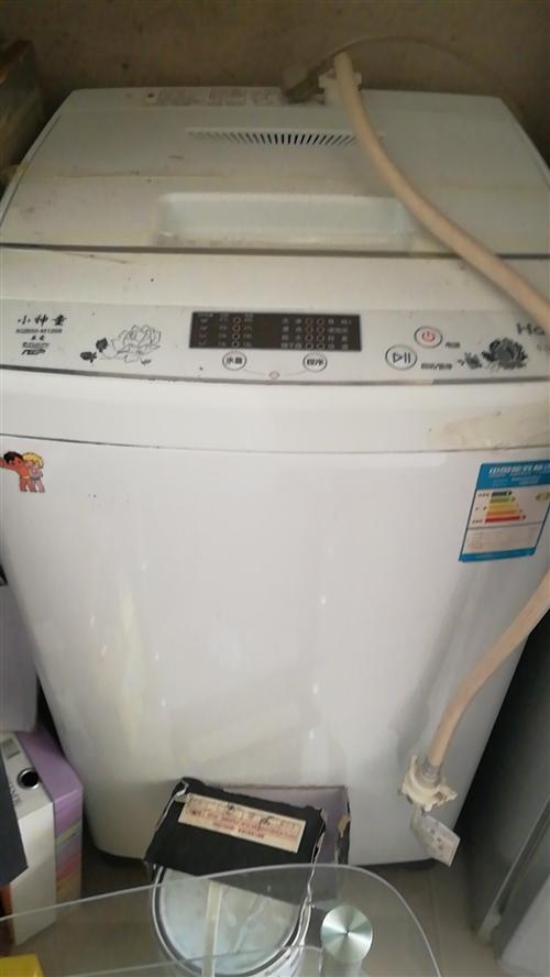 一米五的床加床垫一个,海尔全自动洗衣机一个,海尔冰箱一个,全部出卖,电话微信18814726777