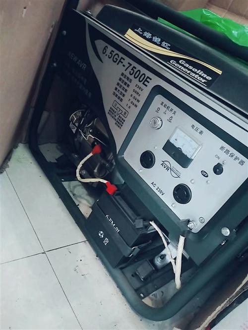 九成新发电机