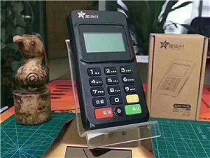 嘉酒地区poss机免费送,费率0.55,有需要的联系。微信13359372389同电话。
