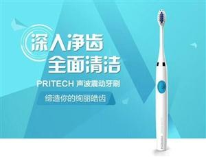 现有全新电动牙刷200个,10元一个批发处理。需要的请联系13034457070