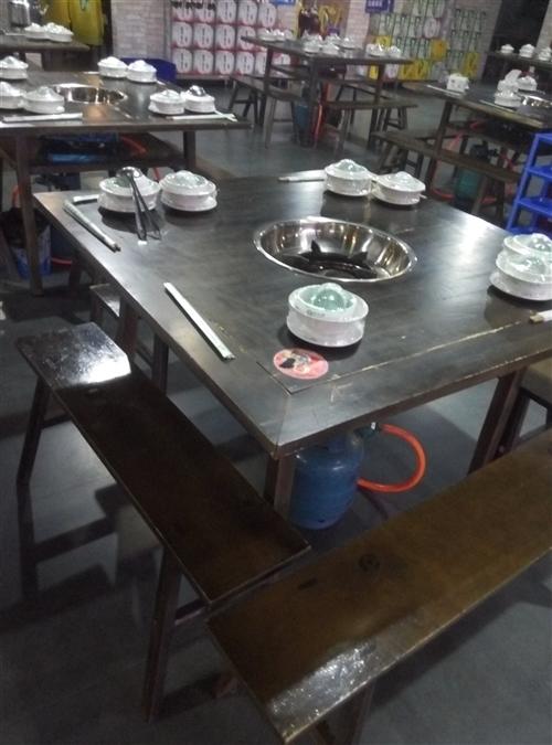 八成新火锅桌低价出售,200一套
