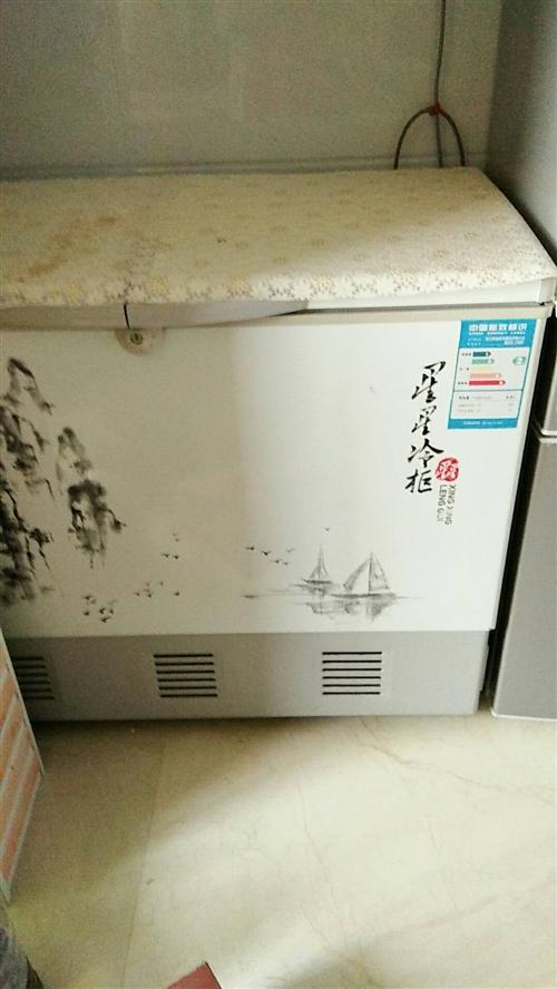 全新冰柜低价处理,18219879963