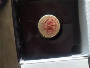 95年兰州医学院焉支山保健酒厂高级补酒虫草三鞭酒。已收藏二十三年,有喜欢收藏或需要的朋友可以联系!一...