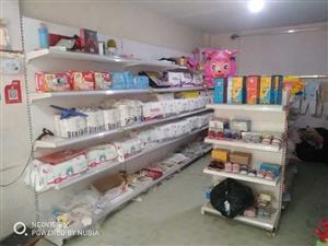 超市货架两大组,订购时2300,现九成新,因面临要二胎,房租到期等因素,1200元低价出售转让,有意...