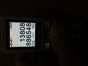 号码卡出售,全球通,低消88,必须营业厅过户,有意者请直接电话联系。谢谢!