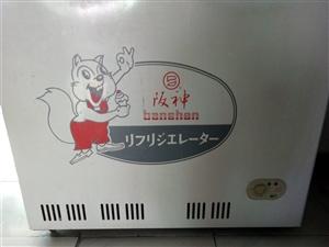 超低价,出售旧冰柜。冰柜的质量保证好,是日本的名牌阪神。需要买的亲,可以微信联系我。18507071...