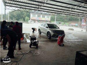 全套洗车设备 全新汽油发电机  要的电话联系 15183044400