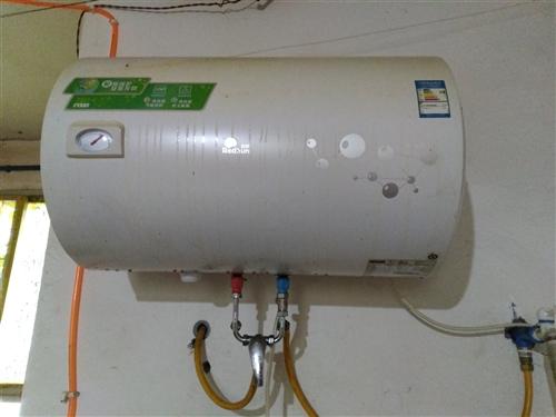 |红日牌热水器,因搬家了处理。用了一年半,