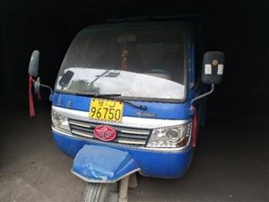 出售三轮车,车况良好手续齐全,保险刚刚交,价格面议联系电话15352047461