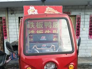 出售大�牌电动三轮车  全新基本没用   发动机60伏   带有铁板鱿鱼等设备   有意者联系