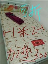 单人床一个,99成新 一米二?一米八,弹簧床垫,朝阳镇自取