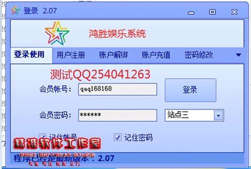 北京赛车机器人qq105602476免费测试