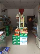 超市货架便宜卖,因为用不着了转行了。电话18289602308。