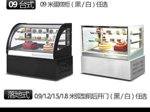 冷藏柜 0.9/1.2/0.78