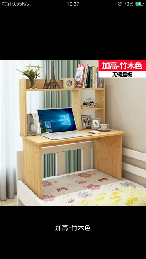 大学生宿舍上铺下铺做桌床上电脑桌懒人桌书桌寝室简易学习小桌子,原价67,九成新