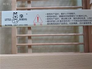 巴布豆多功能婴幼儿实木床,可以拼接大床,原木无漆,零甲醛不伤害宝宝的健康。床板可升降高低,床垫是环保...