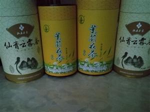单位发的茶叶,有需要的吗?每桶250G,单价15-25元联系电话15390580656