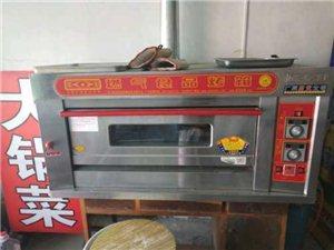 出售燃气烤箱九成新电话15030737233