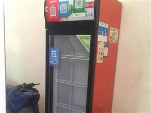 饮料柜,9成新