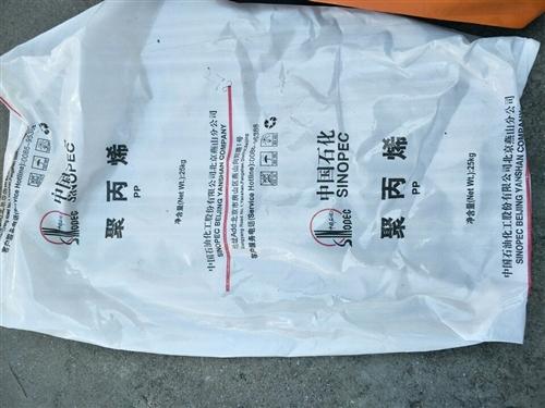 大量求购厂家一手化工原料袋,废旧编织袋,吨包,化肥厂袋子~长期收购,介绍有红包