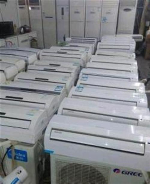 儋州那大二手家电出售市场,长期出售二手空调,出售二手冰箱、质量保证、价格合理、欢迎购买、包买包送包安...