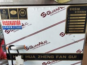 电气两用蒸饭柜,9.5成新买时候花1500,现在便宜卖,