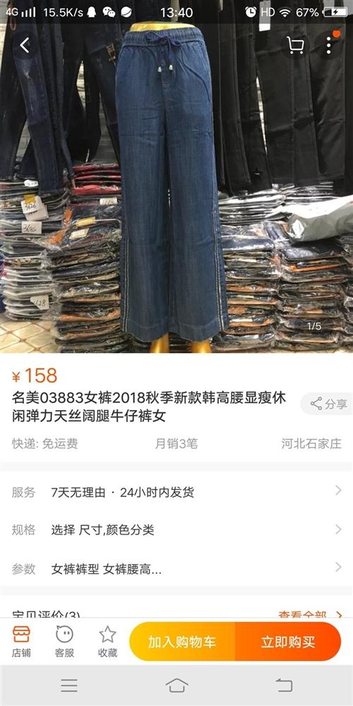 名美天丝阔腿裤:L码,适合2.1腰以内穿,可系带调节松紧腰,全新带吊牌