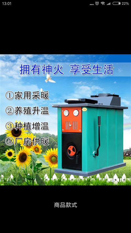 有二手锅炉一台,九成新,300平,地暖可带150平,有意者请联系,价格面议,电话:158306991...