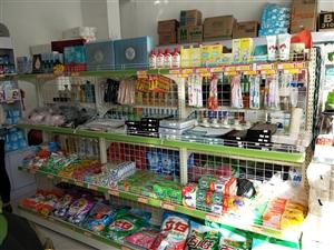 出售九成九新超市货架(6节反正两面,共两行,一行反正四层,一行反正五层!)