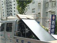 阳台壁挂式太阳能热水器       3000                            ...