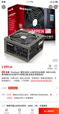 CPU i7 3770 双硬盘 SSD 128G+1T机械 华擎兰博基尼狂牛主板(超频冠军) ...