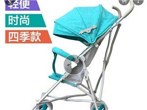 1.求购类似上图这样的轻便婴儿车。 2.求购高低床。 联系电话:18298972424  陈先生