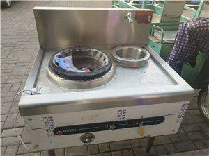 厨师专用炉  火大好用,闲置处理,350自提,15863646678
