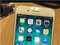 出售金色苹果7p 5.5寸32g 九五新