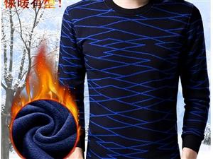 男式品牌时尚服饰,微信17849105579