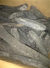 本人有优质钢炭200斤左右出售