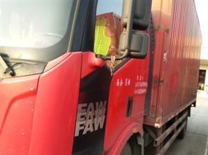 一汽解放6.8米160马力带卸货尾板有固定货源,车况良好,保险齐全,车已经审过,2013年10月的车...