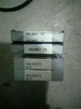 西安周边高价回收银焊条,数控刀片,钼丝,高速钢,钨泥,合金粉,合金泥