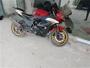 地平线摩托车