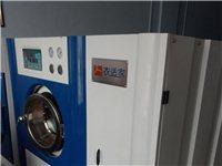 泸州古蔺二手干洗设备出售,去年十一月才买的,亏本价,九成新!价格可议!