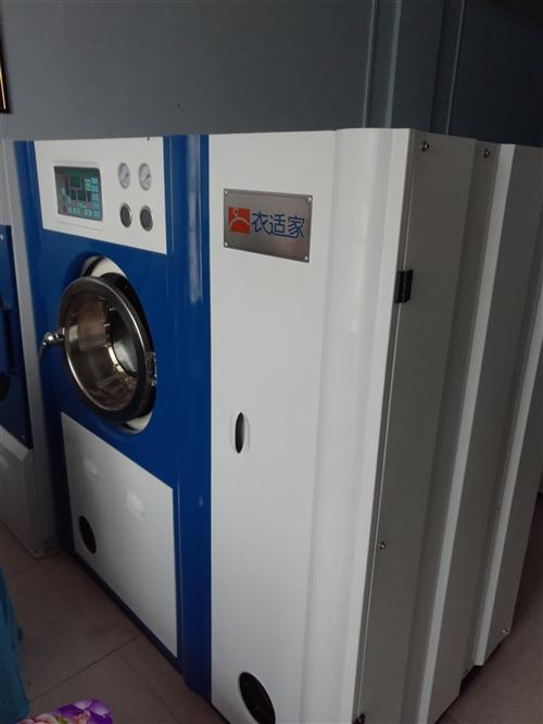 瀘州古藺二手干洗設備出售,去年十一月才買的,虧本價,九成新!價格可議!