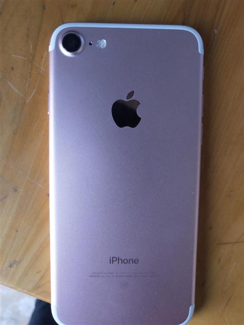 苹果7玫瑰金色,128g,带发票,正规博彩官方网址城内可看货